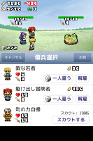 Screenshot 2: 國王的道具屋2