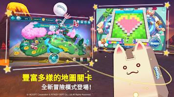Screenshot 4: 魔法飛球