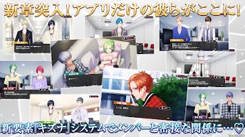 Screenshot 4: B-PROJECT 쾌감 에부리디_비프로_일본판