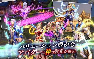 Screenshot 2: Divine Age Beta