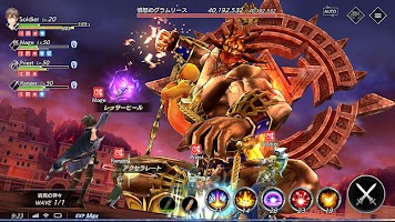 Screenshot 2: De:Lithe - The King of Oblivion and the Angel of the Covenant | Japanese