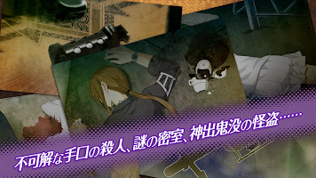 Screenshot 2: Himegimi Detective