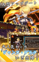 Screenshot 2: Kronos Blade/魔力時代 (日版)