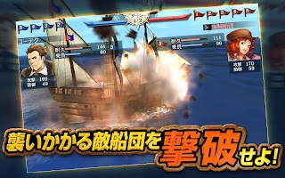 Screenshot 4: 大航海時代V (日版)