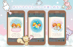 Screenshot 4: Kiki&Lala's Twinkle Puzzle