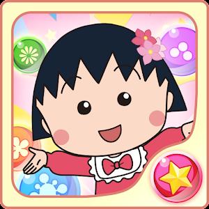 Icon: 櫻桃小丸子 夢想舞台