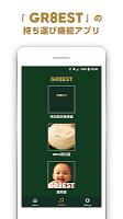 Screenshot 1: GR8EST