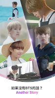 Screenshot 2: BTS WORLD