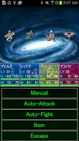 Screenshot 2: Monster Mate