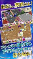 Screenshot 4: 円環のパンデミカ