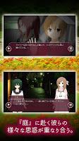 Screenshot 3: LOOP THE LOOP 5 藝術家の庭【無料ノベルゲーム】