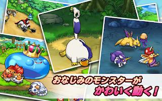 Screenshot 2: 勇者鬥惡龍 怪獸列隊 (手機版)