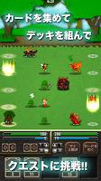 Screenshot 1: 卡片防衛