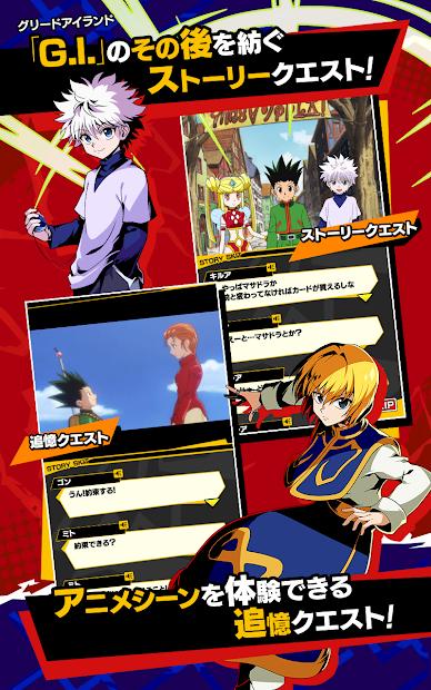 Screenshot 2: HUNTER × HUNTER Greed Adventure