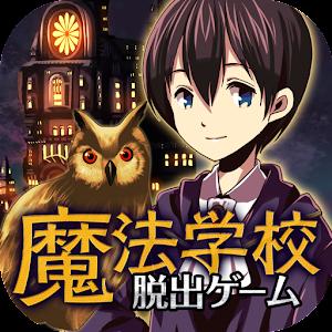 Icon: Escape game Magic school