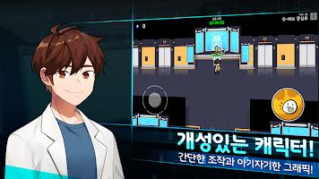 Screenshot 2: 도와줘! 엔즈