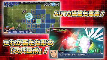 Screenshot 3: スーパーロボット大戦DD   日本語版