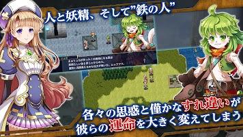 Screenshot 3: RPG シークハーツ Trial
