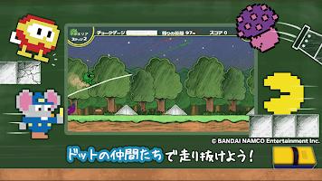 Screenshot 2: Pixel Dash