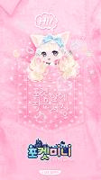 Screenshot 1: Pocket Colony | Korean
