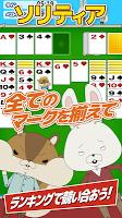 Screenshot 3: 紙兎ロぺパズル