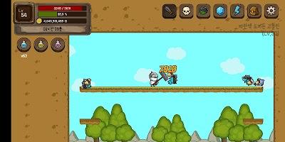 Screenshot 1: 楓葉狩獵