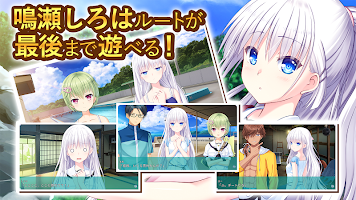 Screenshot 3: Summer Pockets