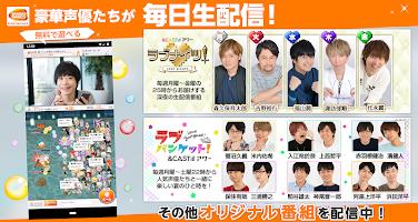 Screenshot 4: &CAST!!! - アニメ・声優好きのための動画アプリ -