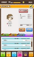 Screenshot 2: ツキノパーク