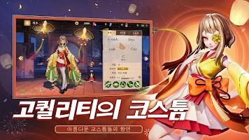 Screenshot 3: 음양사 아레나