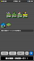 Screenshot 2: 魔物交易者