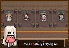 Screenshot 2: 靈魂之地