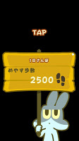 Screenshot 4: The Highest Step Count Wins! Kame Sanpo