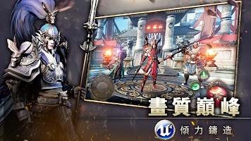 Screenshot 3: 三國Blade (港版)