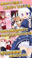 Screenshot 1: 可愛すぎる美少女育成★【ソウルガール】GooglePlay版