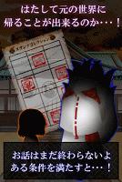 Screenshot 4: 脱出ゲーム モノノケ商店街