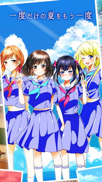 Screenshot 1: Water Girls 清海學園游泳部