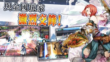 Screenshot 3: AVABEL ONLINE 絆之塔