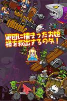Screenshot 4: ガンレギオン