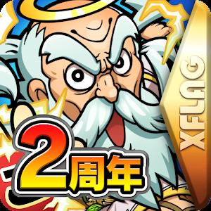 Icon: 공동결투 RPG 코토다망 | 일본판