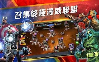 Screenshot 2: MARVEL: 超級爭霸戰