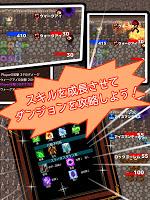Screenshot 2: 異世界ダンジョン - 萌え衣装コレクション