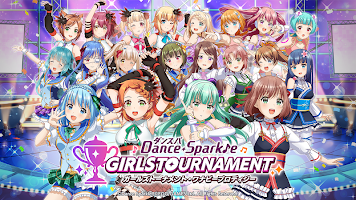 Screenshot 1: Dance Sparkle Girls Tournament