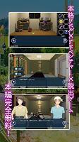 Screenshot 2: ミソハギ踏切で待ってる【無料ノベルADV】