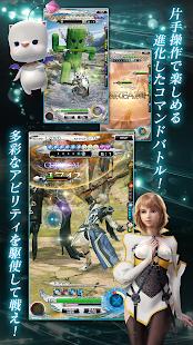 MOBIUS FINAL FANTASY 日文版