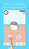 Screenshot 1: 倉鼠生活