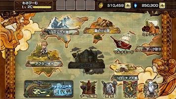 Screenshot 2: 逆襲のファンタジカ: ブラッドライン(β) (Unreleased)