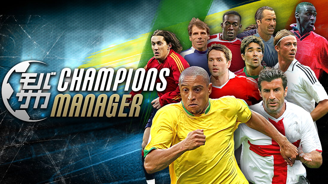 mobcast CHAMPIONS MANAGER