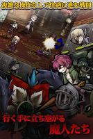 Screenshot 2: Infection