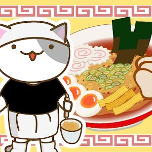 Icon: 貓咪的拉麵店